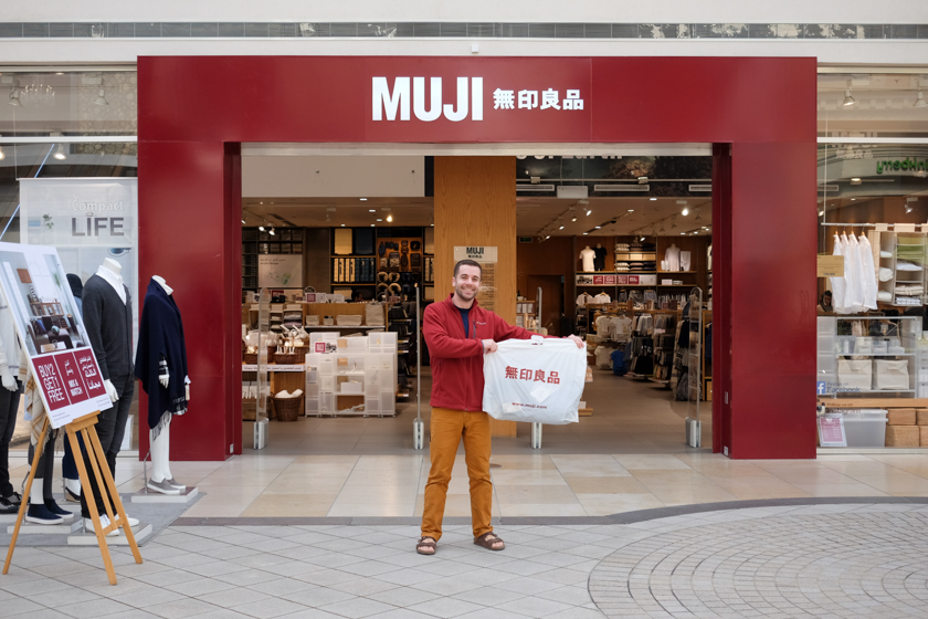 I'm not at all ashamed to admit that 90 percent of the reason we flew to Kuwait was to visit MUJI.