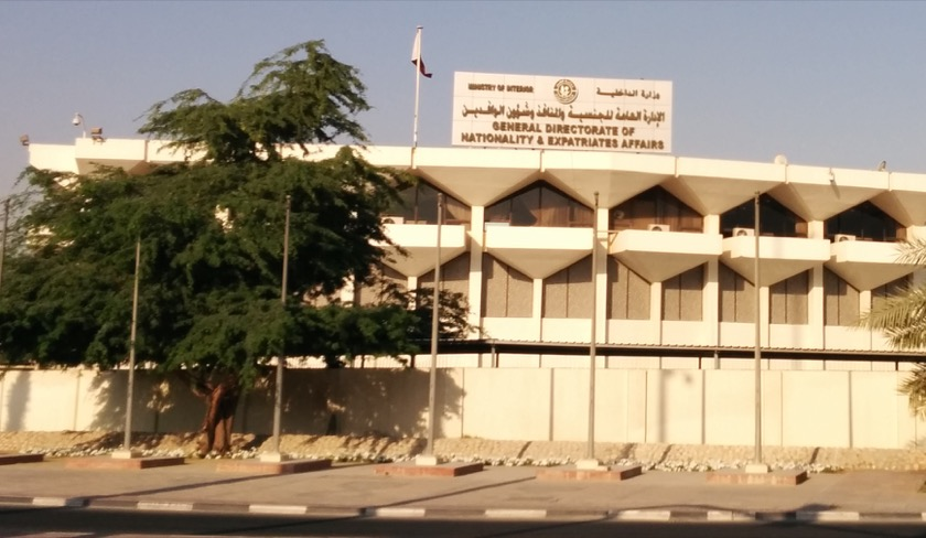 The eastern side of The Ghafara Immigration Department. The entrance is on the other side.