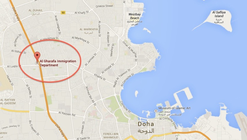 Get your e-Gate pass at Al Gharafa Immigration Department, located just off the Doha Expressway on the way to Education City. Map by Google.